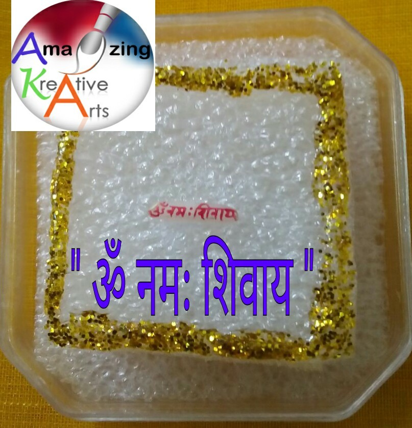 Start up of selling online miniature rice art all over india